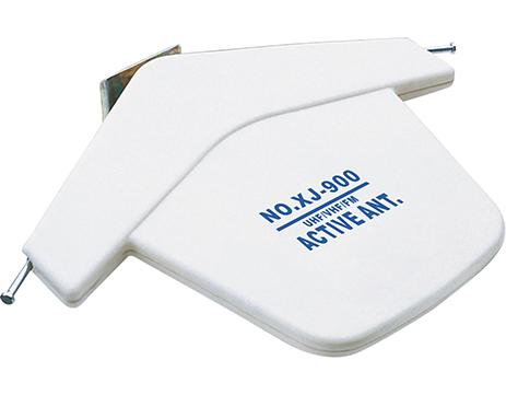 XJ-900 Active TV Antenna